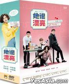 She Was Pretty (DVD) (Ep. 1-16) (End) (Multi-audio) (MBC TV Drama) (Taiwan Version)