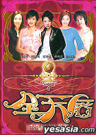 Full Queen's Songs Karaoke DVD (DTS Version)