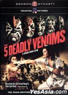The Five Deadly Venoms (DVD) (US Version)