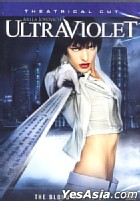 Ultraviolet (2006) (DVD) (Hong Kong Version)