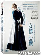 Diary of A Chambermaid (2015) (DVD) (Taiwan Version)
