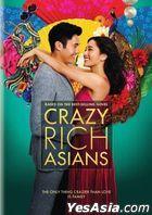 Crazy Rich Asians (2018) (DVD) (US Version)