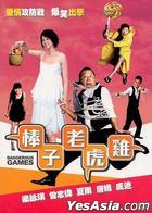 Dangerous Games (DVD) (Taiwan Version)