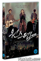 One Step (DVD) (Korea Version)