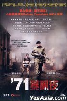 '71 (2014) (DVD) (Hong Kong Version)