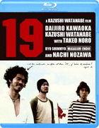 19 (Japan Version)