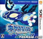 ポケットモンスター アルファサファイア (3DS) (日本版)