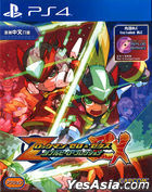Megaman Zero/ZX Legacy Collection (Asian Japanese / English Version)