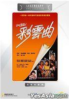 Once Upon A Rainbow (1982) (DVD) (Hong Kong Version)