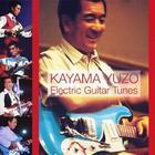 Black Sando Beach - Caravan Kayama Yuzo Eleki Guitar Collection (Japan Version)