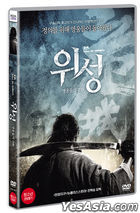 Call of Heroes (DVD) (Korea Version)