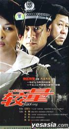 Jiao Liang (Ep.1-20) (End) (China Version)