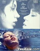 Blue Is The Warmest Color (DVD) (Taiwan Version)