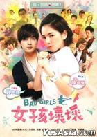 Bad Girls (2012) (DVD) (Taiwan Version)