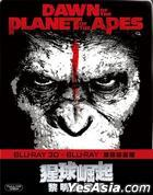 Dawn of the Planet of the Apes (2014) (Blu-ray) (3D + 2D) (2-Disc Steelbook) (Taiwan Version)
