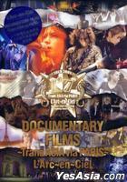 Documentary Films Trans Asia via Paris  (Taiwan Version)