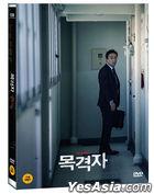 The Witness (DVD) (Korea Version)
