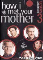 How I Met Your Mother (DVD) (Season 3) (US Version)