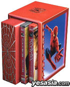 SPIDER-MAN AMAZING BOX (Japan Version)