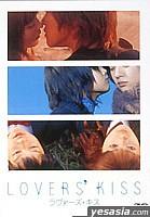 Lover's Kiss (Japan Version)