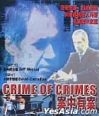 Crime of Crimes (Hong Kong Version)