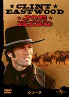 JOE KIDD (Japan Version)
