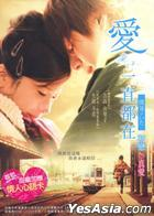 We Were There (DVD) (Taiwan Version)