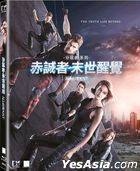 The Divergent Series: Allegiant (2016) (Blu-ray) (Hong Kong Version)