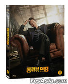 Long Live the King (Blu-ray) (Korea Version)
