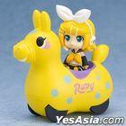 Nendoroid Plus: Hatsune Miku x CuteRody Pullback Cars Kagamine Rin & CuteRody (Lemon)