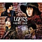 Locks (Normal Edition)(Japan Version)