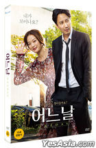 One Day (DVD) (Outbox Limited Edition) (Korea Version)
