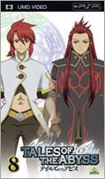 Tales of The Abyss (UMD) (Vol.8) (Japan Version)