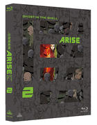 Ghost in the Shell: Arise 2 (Blu-ray)(Multi-Language Subtitles)(Japan Version)