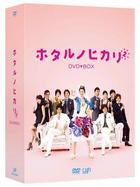Hotaru no Hikari 2 DVD Box (DVD) (Japan Version)