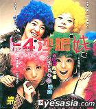 A.F.R.I.K.A (VCD) (Hong Kong Version)