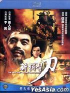 The New One-Armed Swordsman (Blu-ray) (Taiwan Version)