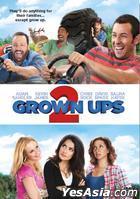 Grown Ups 2 (2013) (DVD) (Hong Kong Version)