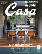 Casa BRUTUS 12541-02 2020