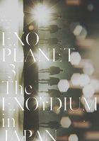 EXO Planet #3 - The EXO'rDIUM in Japan (DVD+PHOTOBOOK) (初回限定版)(日本版)