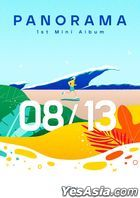 LUCY Mini Album Vol. 1 - PANORAMA