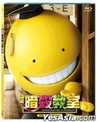 Assassination Classroom (2015) (Blu-ray) (English Subtitled) (Hong Kong Version)