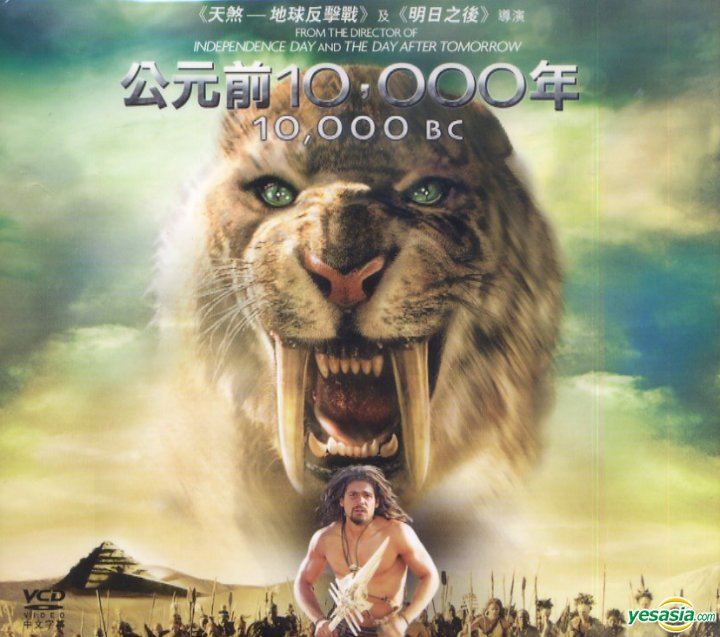 Yesasia 10 000 Bc 2008 Vcd Hong Kong Version Vcd Camilla Belle Steven Strait Warner Home Video Hk Western World Movies Videos Free Shipping North America Site