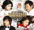 The Birth Of The Rich OST (KBS TV Drama)