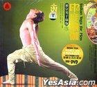 印度瑜伽 密宗男子瑜伽 (DVD + 書) (中國版)