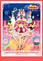 Wedding Peach Vol.5 (Japan Version)