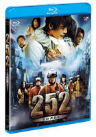 252: Signal of Life (Blu-ray) (Japan Version)