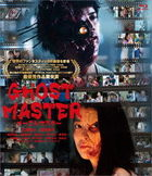 Ghost Master  (Blu-ray)(Japan Version)