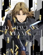 Darwin's Game Vol.3 (DVD)  (Japan Version)