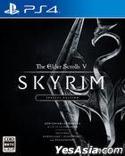 The Elder Scrolls V Skyrim SPECIAL EDITION (日本版)